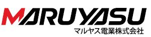 マルヤス電業株式会社